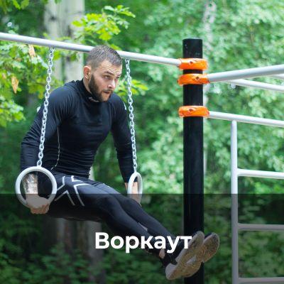 Ulitca_21