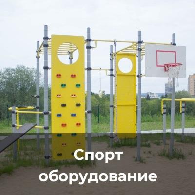 Ulitca_31