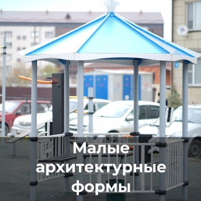 Ulitca_61